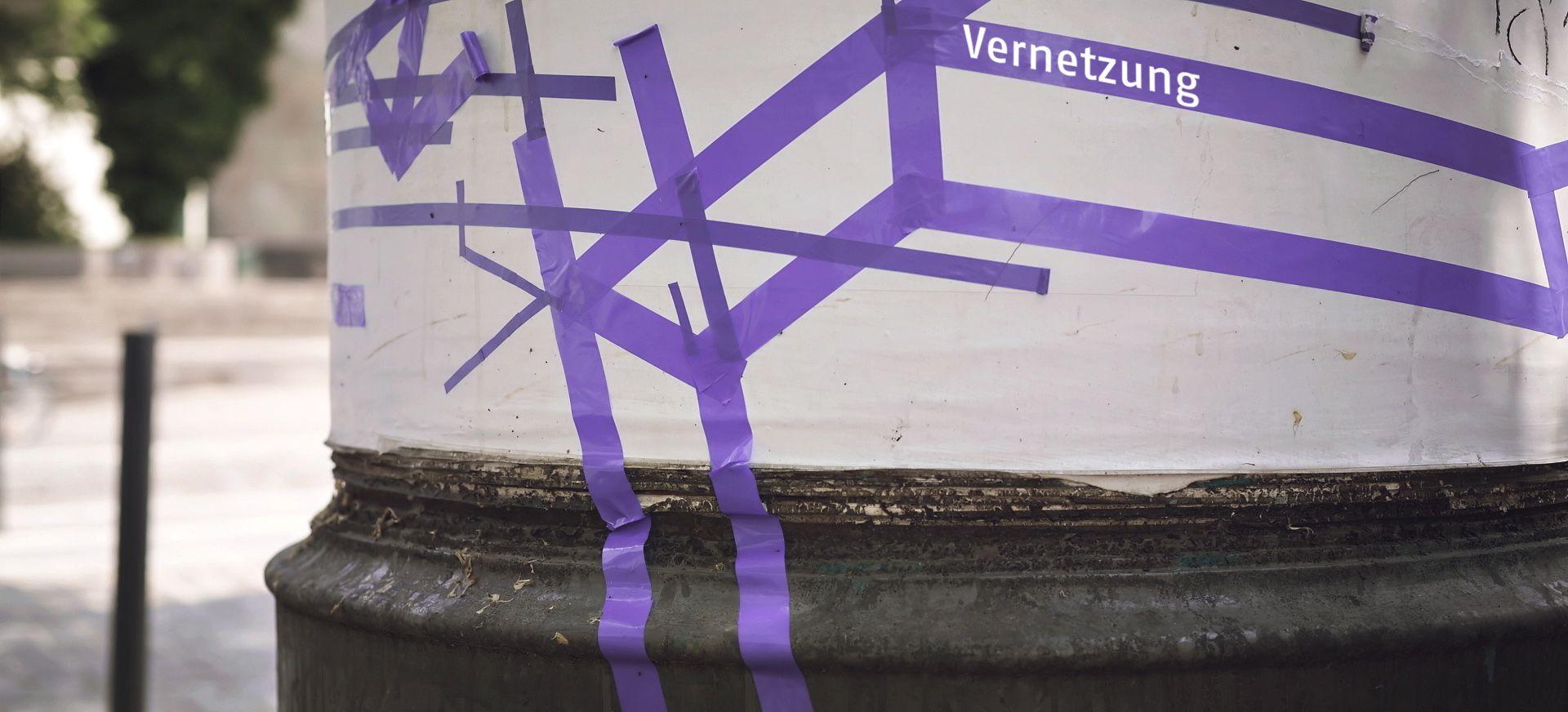 Tagung VERNETZUNG Über das Morgen hinaus, 16. Mai 2014, Foto: GfG / Gruppe für Gestaltung © Quadriennale GmbH